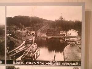 「琵琶湖疎水記念館」に展示の写真